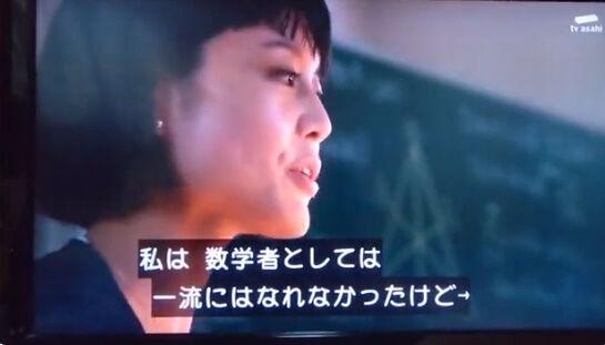 沢城みゆき 科捜研の女 出演 シーン 声優 女優 に関連した画像-07