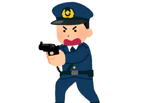 千葉ノコギリ男警察発砲に関連した画像-01