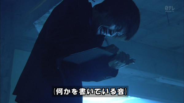 デスノート 神ドラマ ドラマ 改変 L 決着 に関連した画像-14