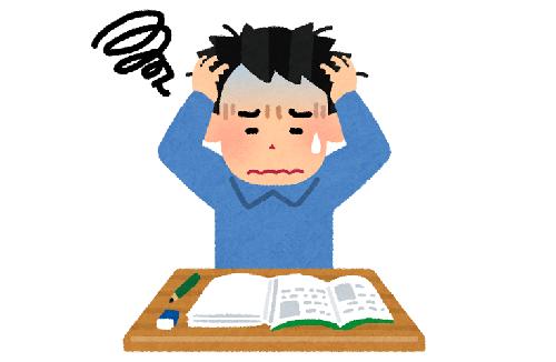 中国塾や宿題規制に関連した画像-01