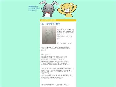 DAIGO 北川景子 入籍に関連した画像-02