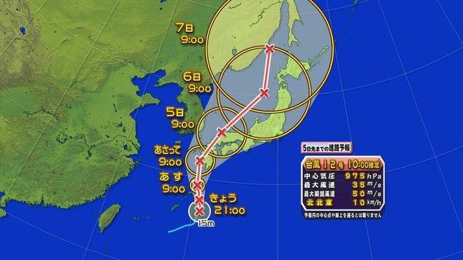 台風12号 熱帯低気圧に関連した画像-01