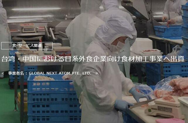 クールジャパン クールジャパン機構 爆死 損失 44億円に関連した画像-04