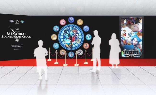 キングダムハーツ ステンドグラスに関連した画像-03