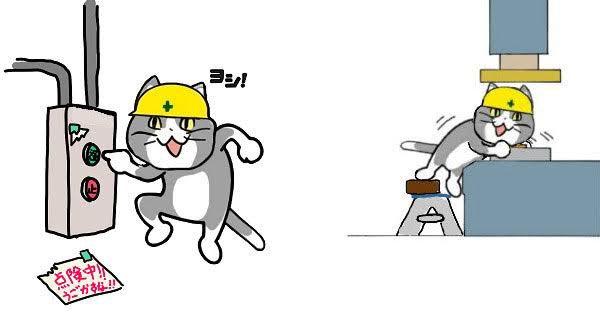 現場猫 中央労働災害防止協会 安全衛生かべしんぶん ゼロ災 労災に関連した画像-03