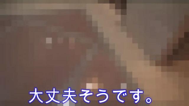 大川隆法 息子 大川宏洋 幸福の科学 職員 自宅 特定 追い込みに関連した画像-58
