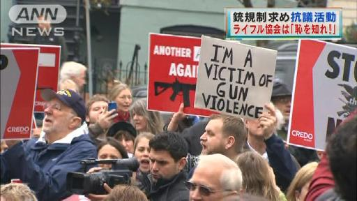 アメリカ 銃規制 デモ 100万人に関連した画像-01