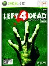 L4D日本語版