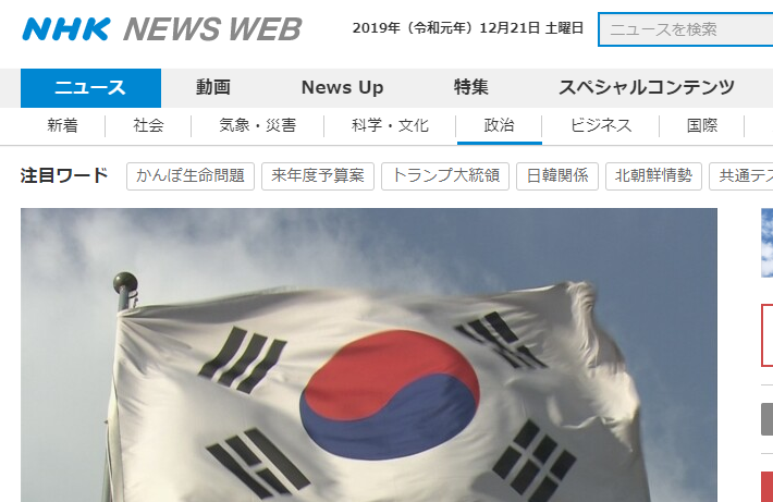 韓国 日本 親しみ感じないに関連した画像-02