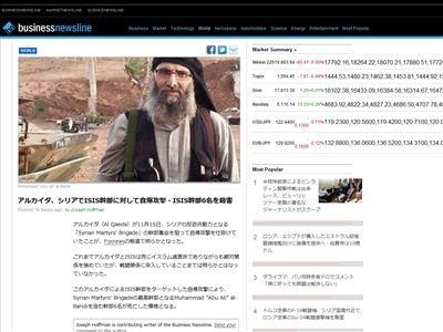 アルカイダ ISISに関連した画像-02