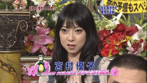 宮村優子 離婚に関連した画像-01