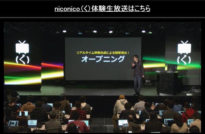 ニコニコ動画 クレッシェンド 新サービス ニコキャスに関連した画像-24
