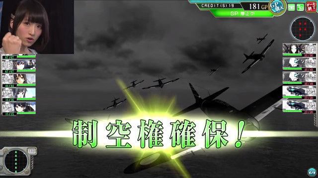艦これアーケード プレイ動画に関連した画像-11