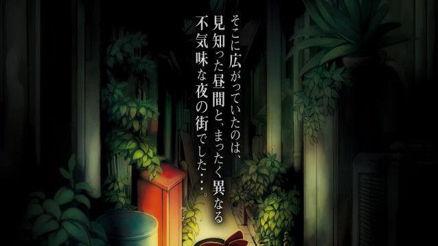夜廻 ホラー 少女 夜 日本一ソフトウェアに関連した画像-08