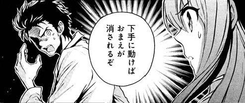 SMAP メリー喜多川 署名に関連した画像-01