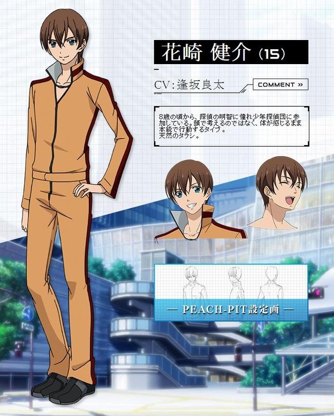 少年探偵団 江戸川乱歩 山下大輝 逢坂良太に関連した画像-05