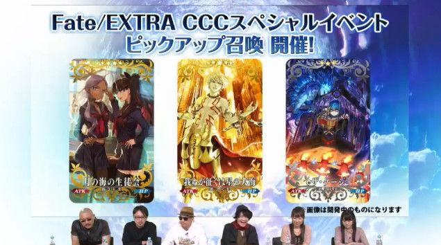FGO Fate グランドオーダー フェイト エクストラ CCC コラボ イベントに関連した画像-02