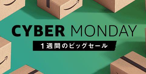 AmazonでPS4とNew3DSLLが今日だけめっちゃ安くなってるぞおおおおお!!