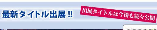 bdcam 2012-05-10 18-35-12-265