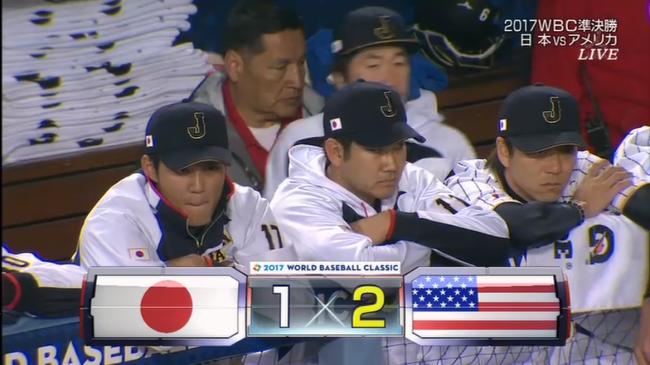 野球 WBC ワールド・ベースボール・クラシック 日本 アメリカ 準決勝に関連した画像-02