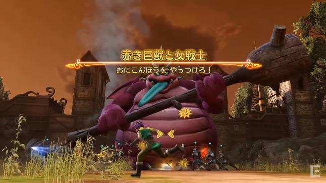ドラゴンクエストヒーローズ2 双子の王と予言の終わり PS4 PS3 PSVitaに関連した画像-23