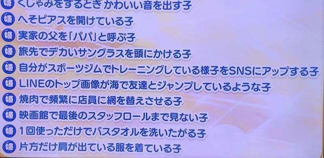 松坂桃李 結婚条件 細かいに関連した画像-04