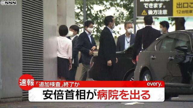 安倍晋三 首相 総理 病院 健康問題に関連した画像-01