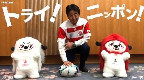 首相官邸ツイッター「いよいよラグビーワールドカップがここ日本で開幕します!トライ!ニッポン!」→リプ欄が地獄と化してしまう・・・