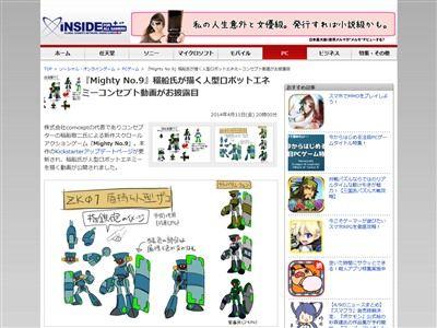 tn_00008