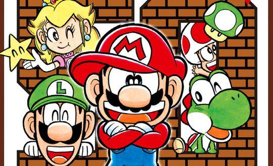 コロコロ スーパーマリオくん 沢田ユキオ スーパーマリオメーカー マリオメーカー コラボに関連した画像-01