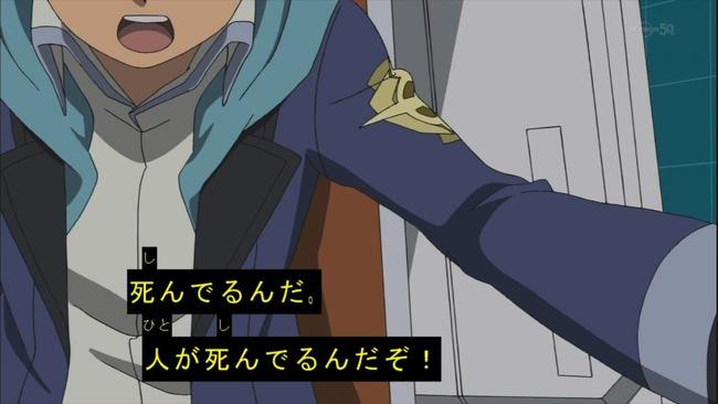 朝日新聞 編集委員 小滝ちひろ 新型コロナウイルス 痛快 不謹慎に関連した画像-01