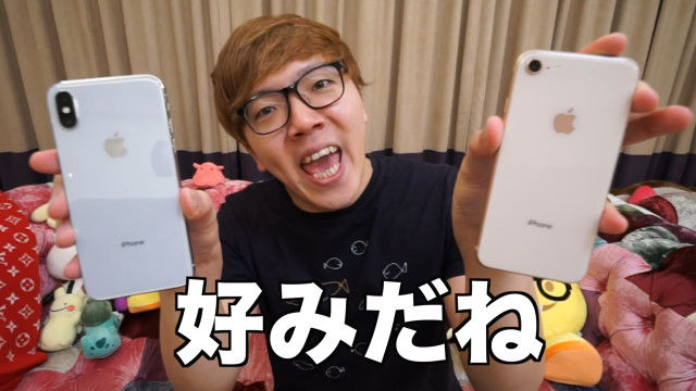 ヒカキンiPhone8に関連した画像-27