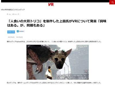 人食いの大鷲トリコ 上田文人に関連した画像-02