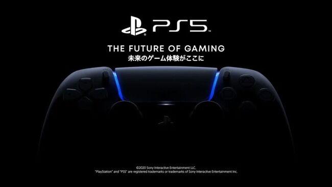 【マジかよ】PS5のゲームタイトル発表、なんと「1時間強」もあることが判明!めちゃくちゃソフト出てくるぞおおお!!
