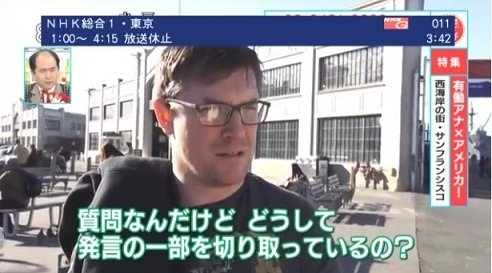 NHK マスコミ トランプ大統領 発言 切り貼りに関連した画像-02