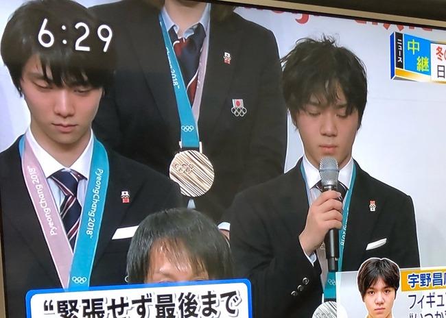 宇野昌磨 フィギュアスケート バッチ 平昌五輪 オリンピックに関連した画像-02