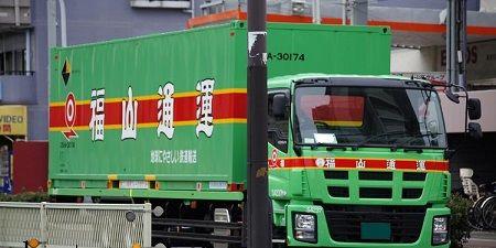 福山雅治 結婚 福山通運 株価に関連した画像-01