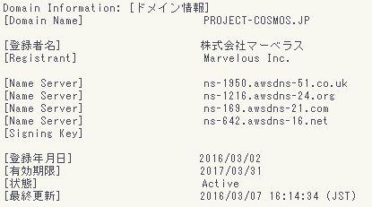 フェイト/エクストラ Fate 新作 EXTRA マーベラスに関連した画像-07