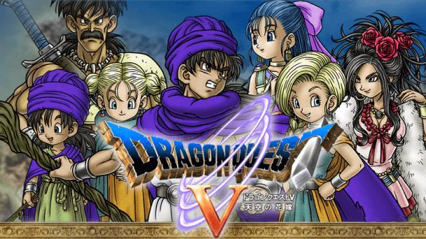 DS版 ドラクエ5 アマゾンランキングに関連した画像-01
