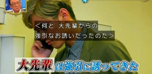 SMAP 中居正広 デレステ CM アイドル ウエンツ瑛士 麻雀 に関連した画像-04