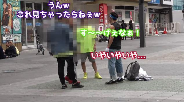 朝倉海 YouTuber 格闘家 オタク ポイ捨て 歌舞伎町 タバコ 喧嘩に関連した画像-39