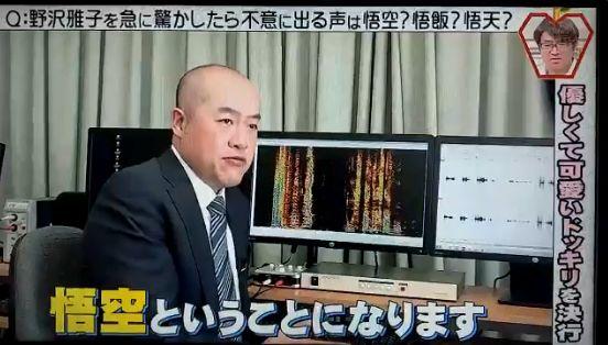野沢雅子 声優 悟空 悟飯 悟天に関連した画像-04