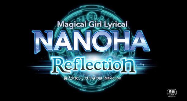 魔法少女リリカルなのは  Reflection 映画に関連した画像-14