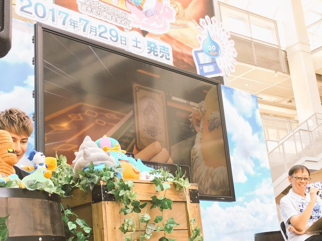 ドラゴンクエスト11 キーファ 恥ずかしい呪いに関連した画像-05