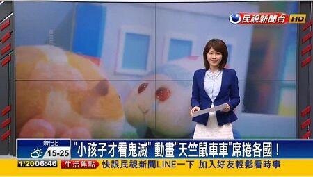 モルカー きんだーてれび 台湾 日本 鬼滅の刃 警察 アニメ に関連した画像-01