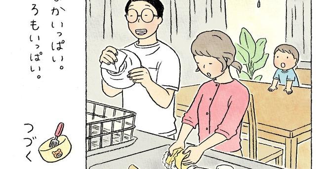マルちゃん正麺、炎上した漫画の公開再開を決定←クレームに屈しない姿勢に絶賛が殺到!!