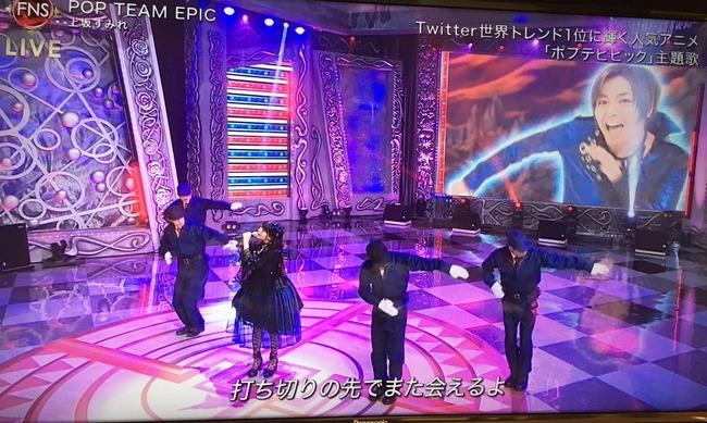FNS歌謡祭 上坂すみれ 蒼井翔太 ポプテピピックに関連した画像-01