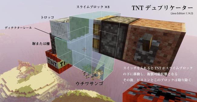マインクラフト マイクラ 凶悪 建築に関連した画像-05