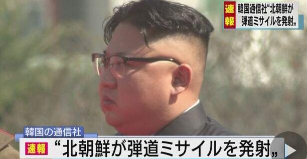 北朝鮮 弾道ミサイルに関連した画像-01