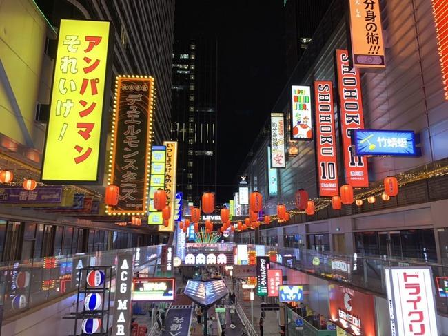 中国 ディストピア 日本 広東省 佛山 日本街に関連した画像-02